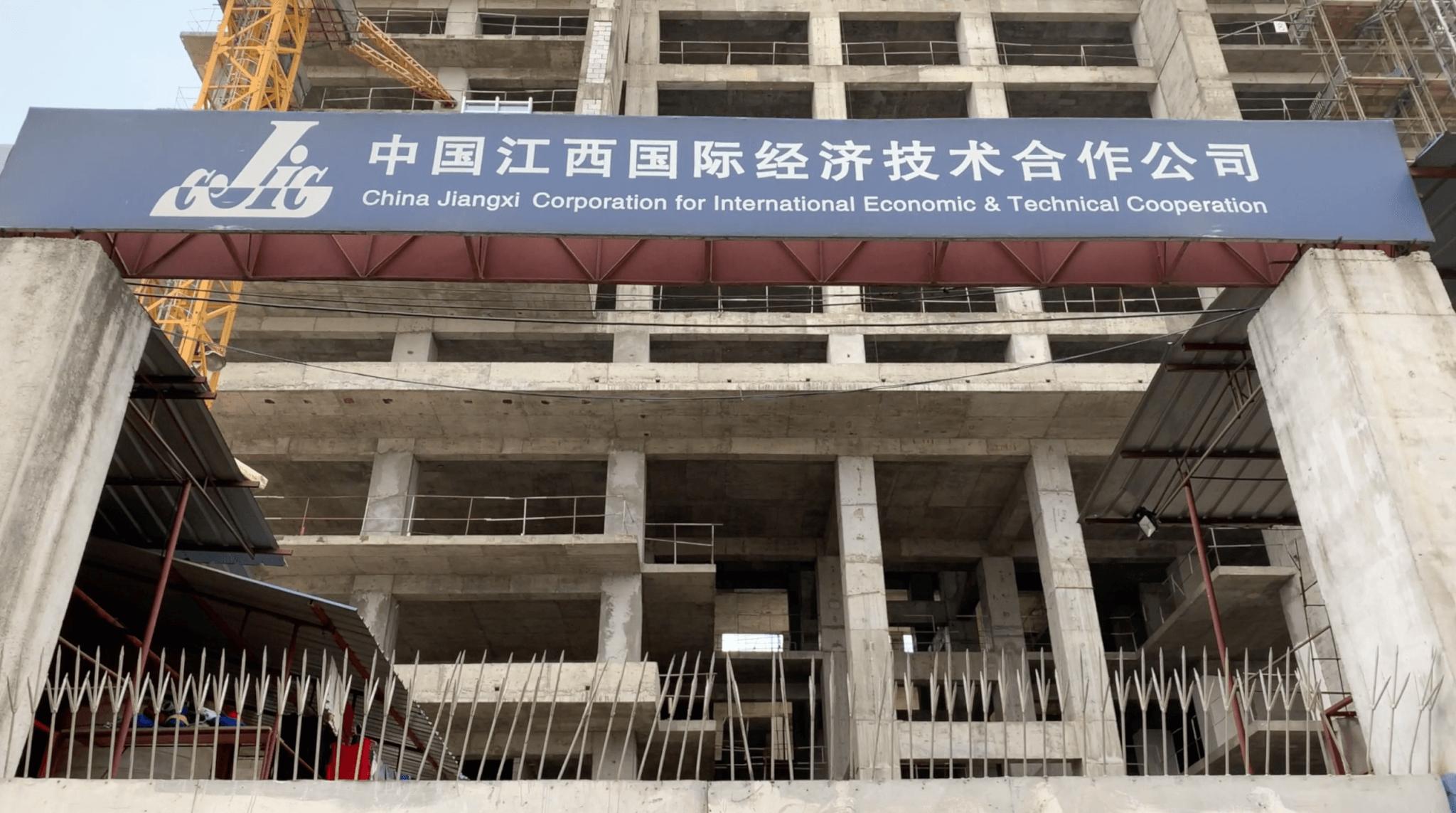 Chinas Investitionen in Afrika: Chance oder Ausbeutung?